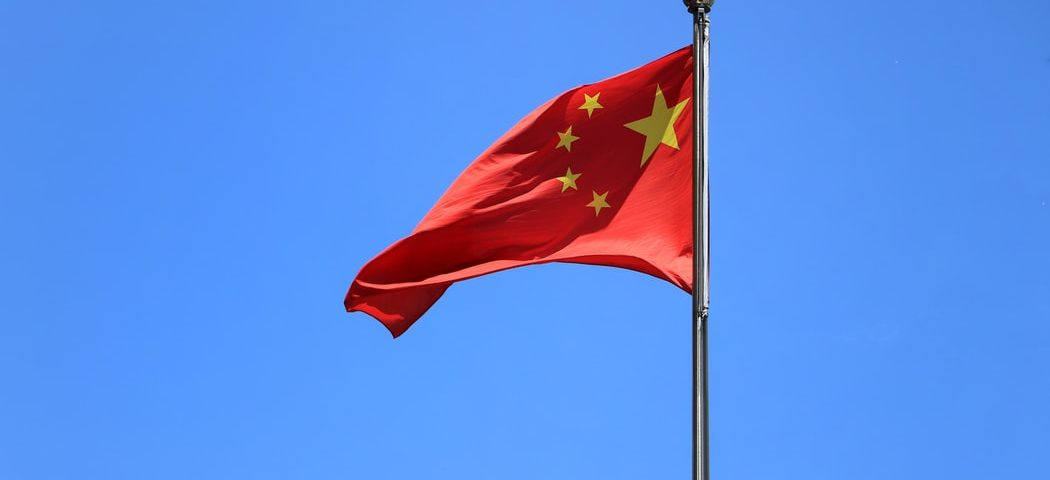 Cilta-cel, CAR T-cell Treatment, Named Breakthrough Therapy in China